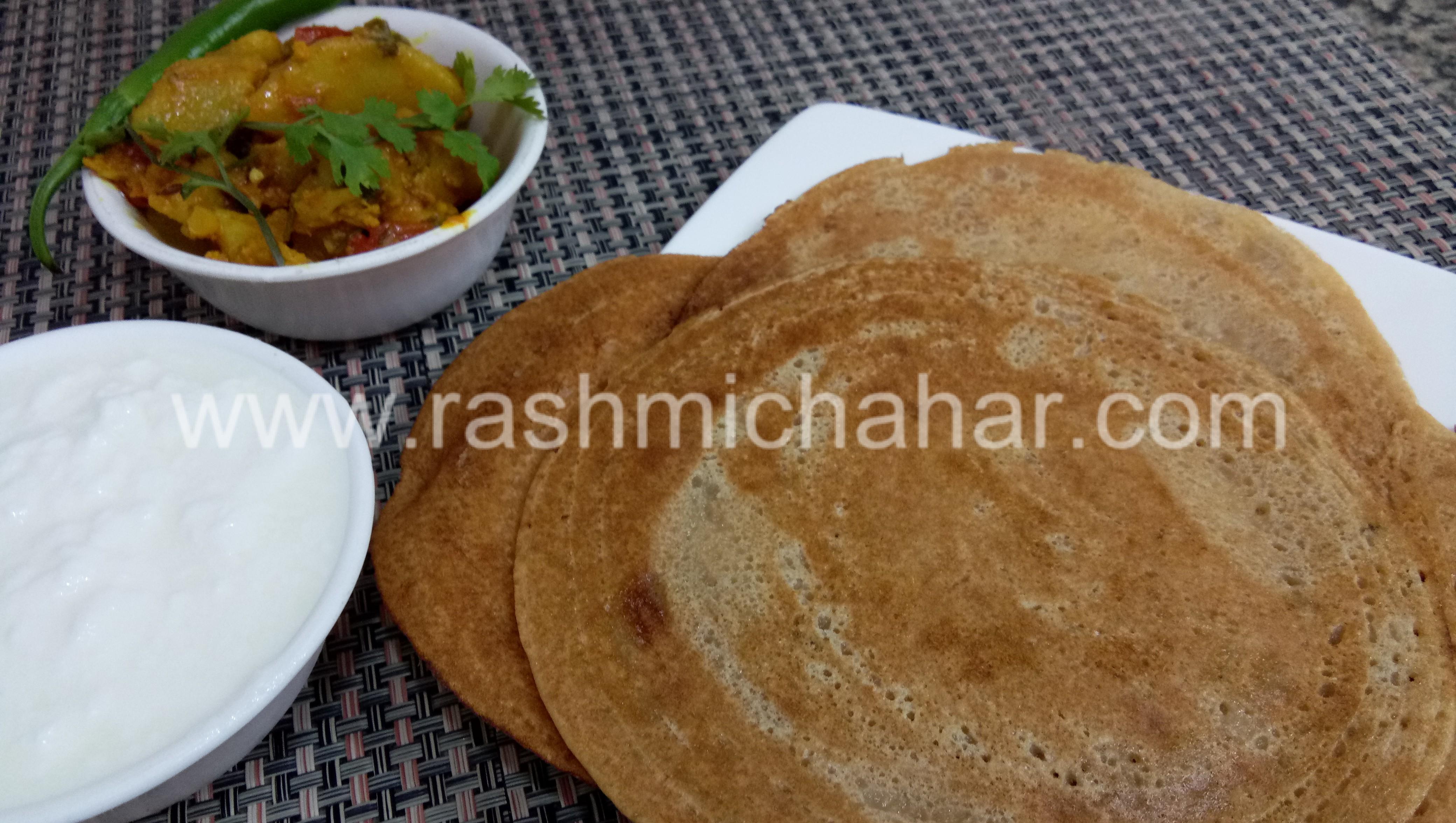 मीठे चीला बनाना | How to make sweet cheela | Meetha cheela