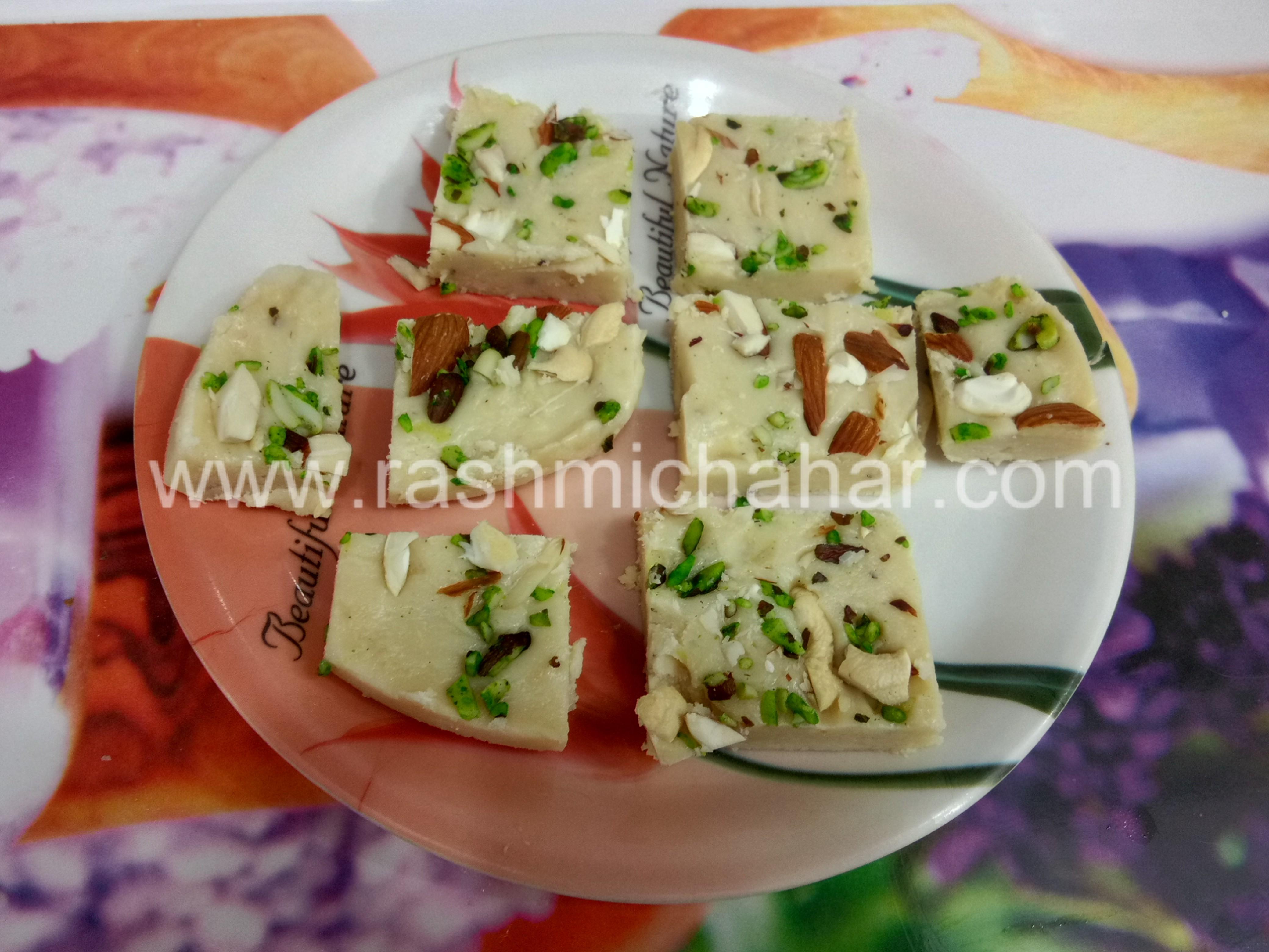 मावा की बर्फी बनाना | Mawa Barfi Recipe | How To Make Mawa Barfi
