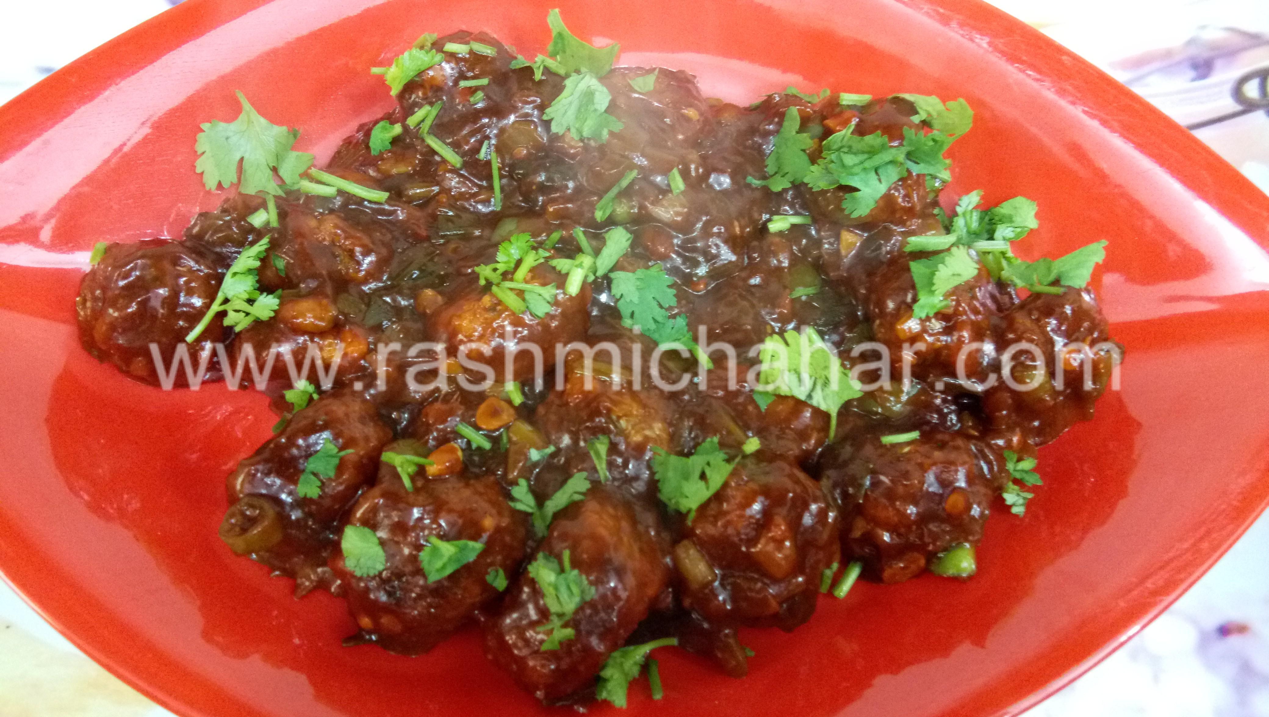 कैबेज वेज मंचूरियन - Cabbage Veg Manchurian - Gobhi Manchurian