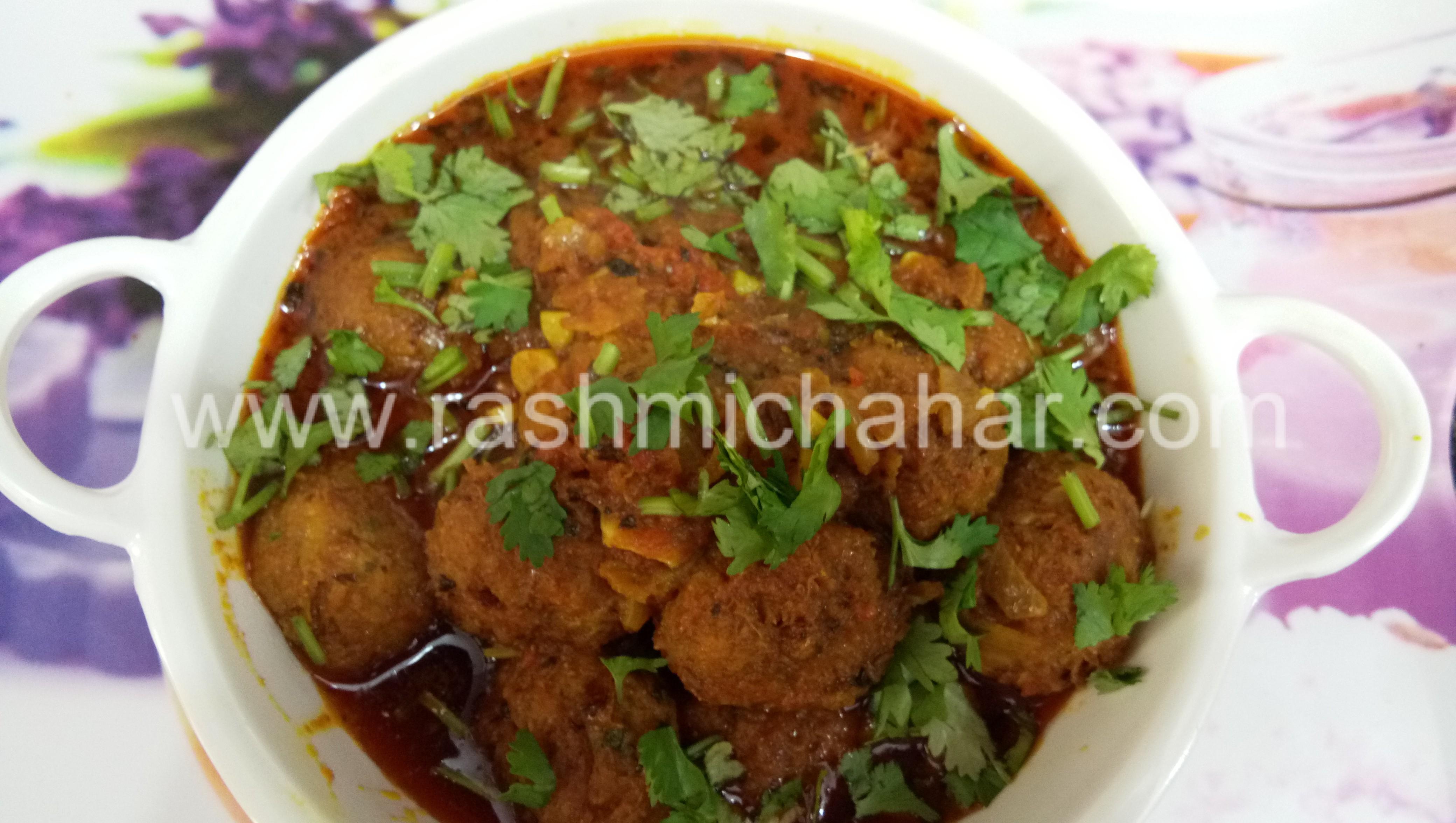 पत्ता गोभी कोफ्ता सब्जी | Cabbage Kofta Recipe