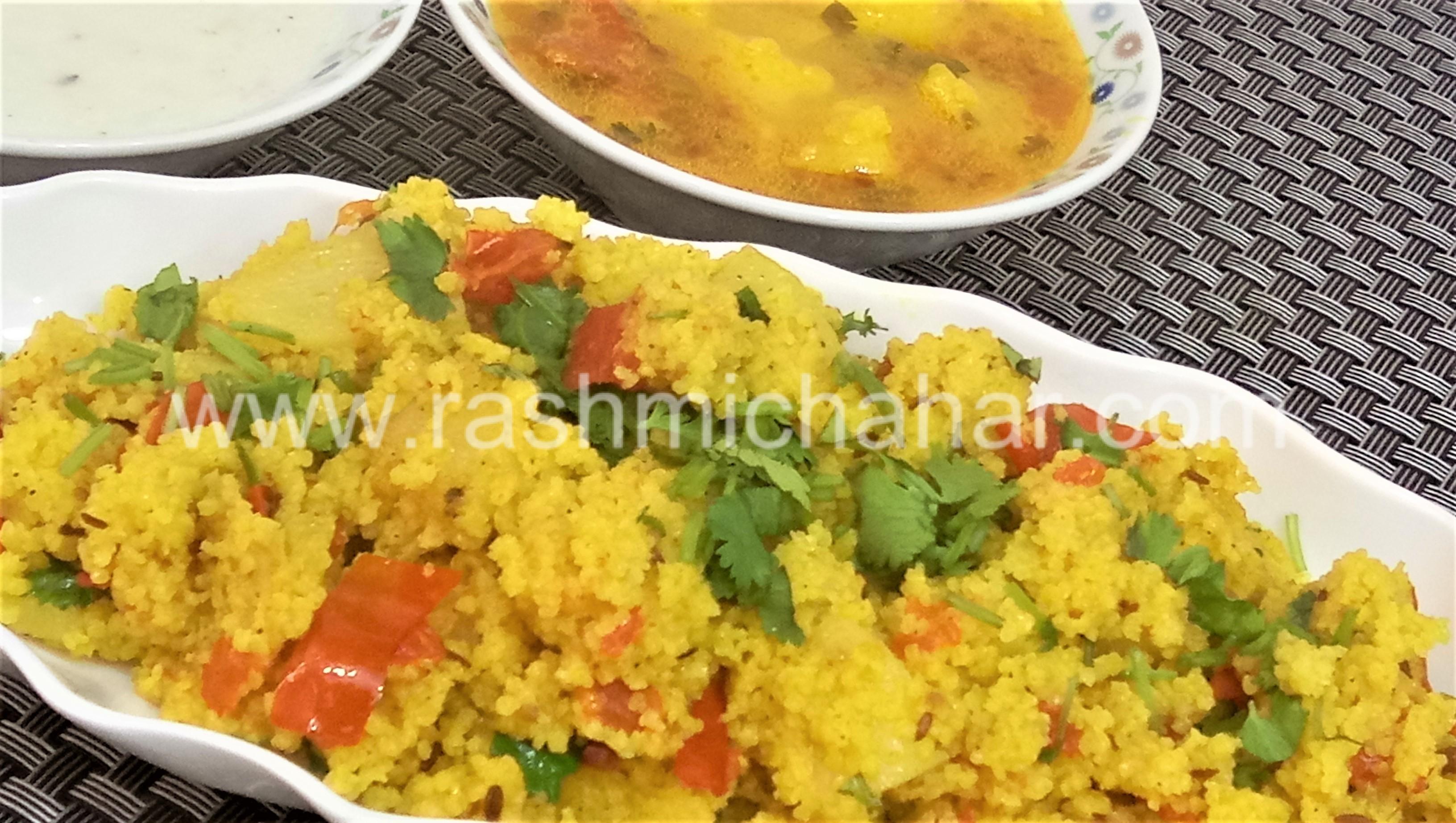 सवां के चावल का पुलाव | Samvat Rice Pulao | Vrat Rice Recipe
