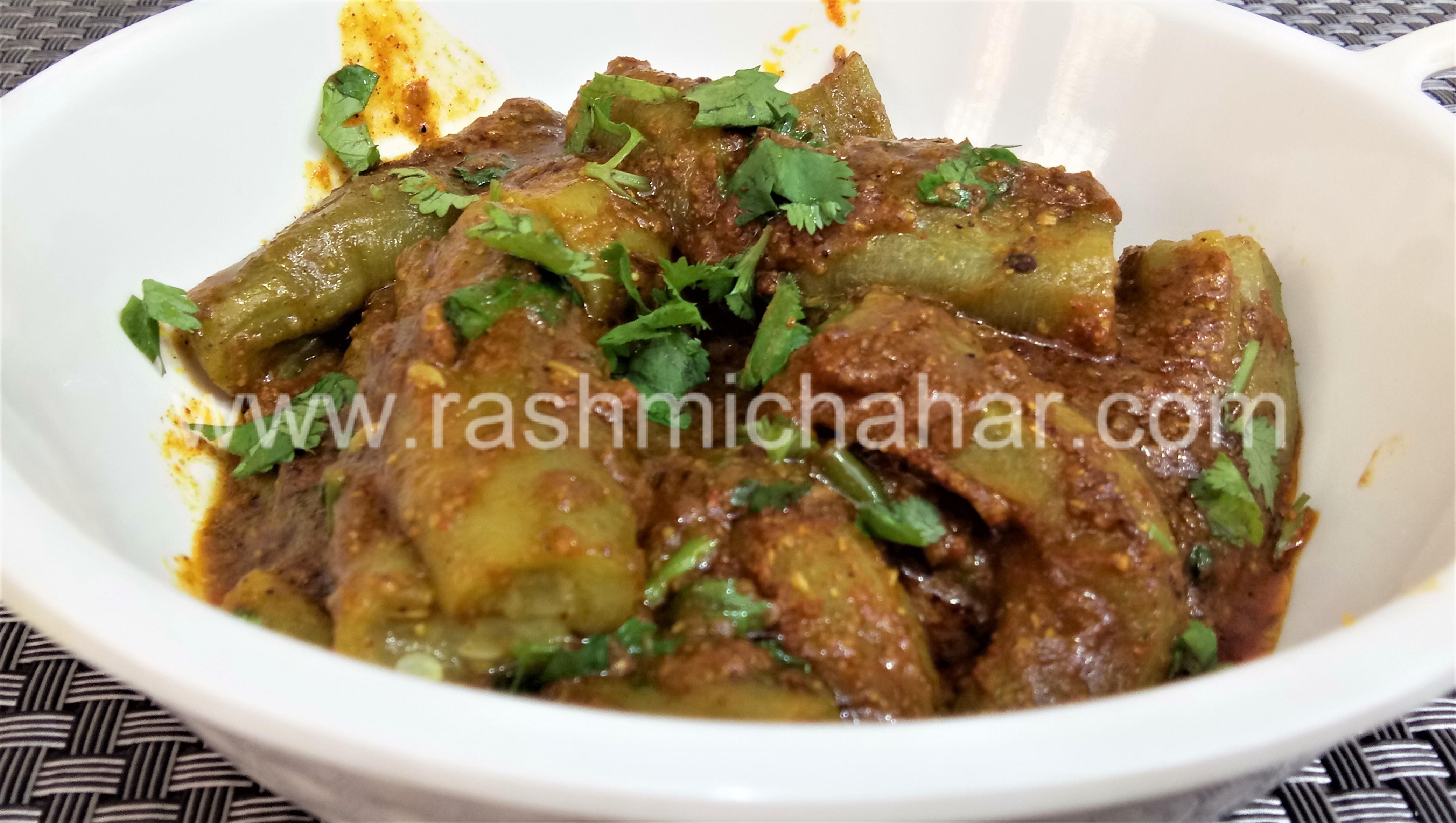 भरवां तोरई रेसिपी | Bharwan Turai Recipe | Stuffed Torai Recipe