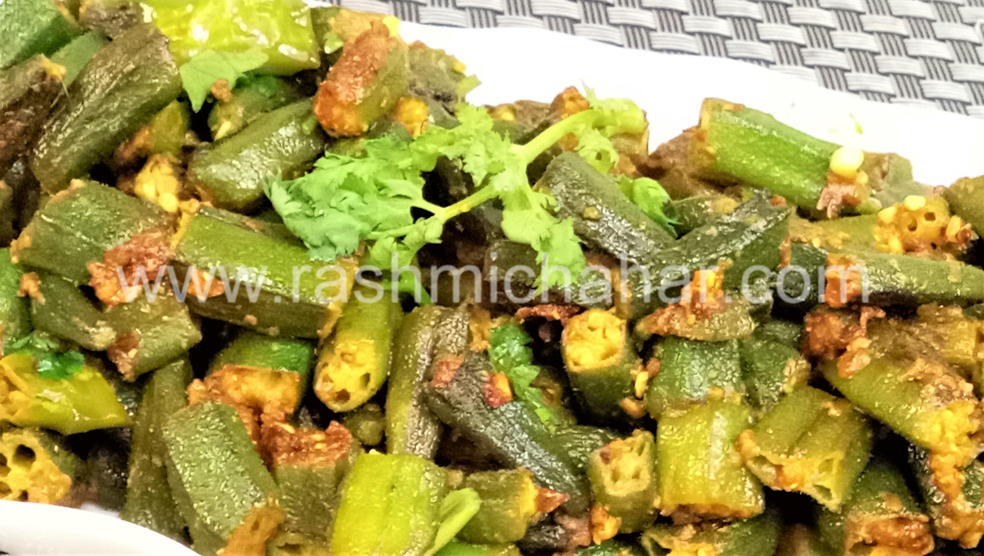 Masala Fry Bhindi