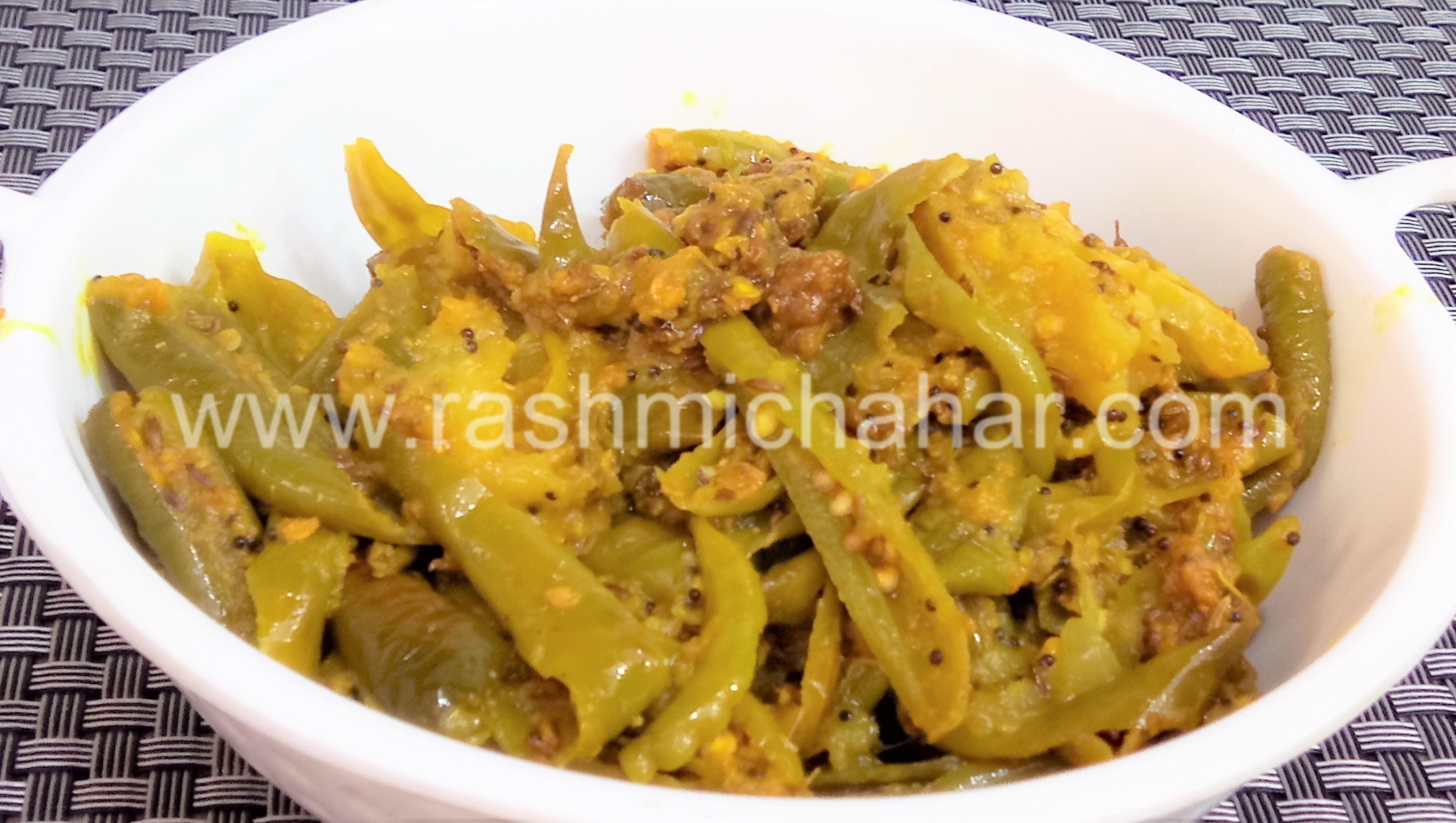 मसाला आम मिर्च रेसिपी | Masala Aam Mirch Recipe | Kache Aam Hari Mirch Ki Sbji
