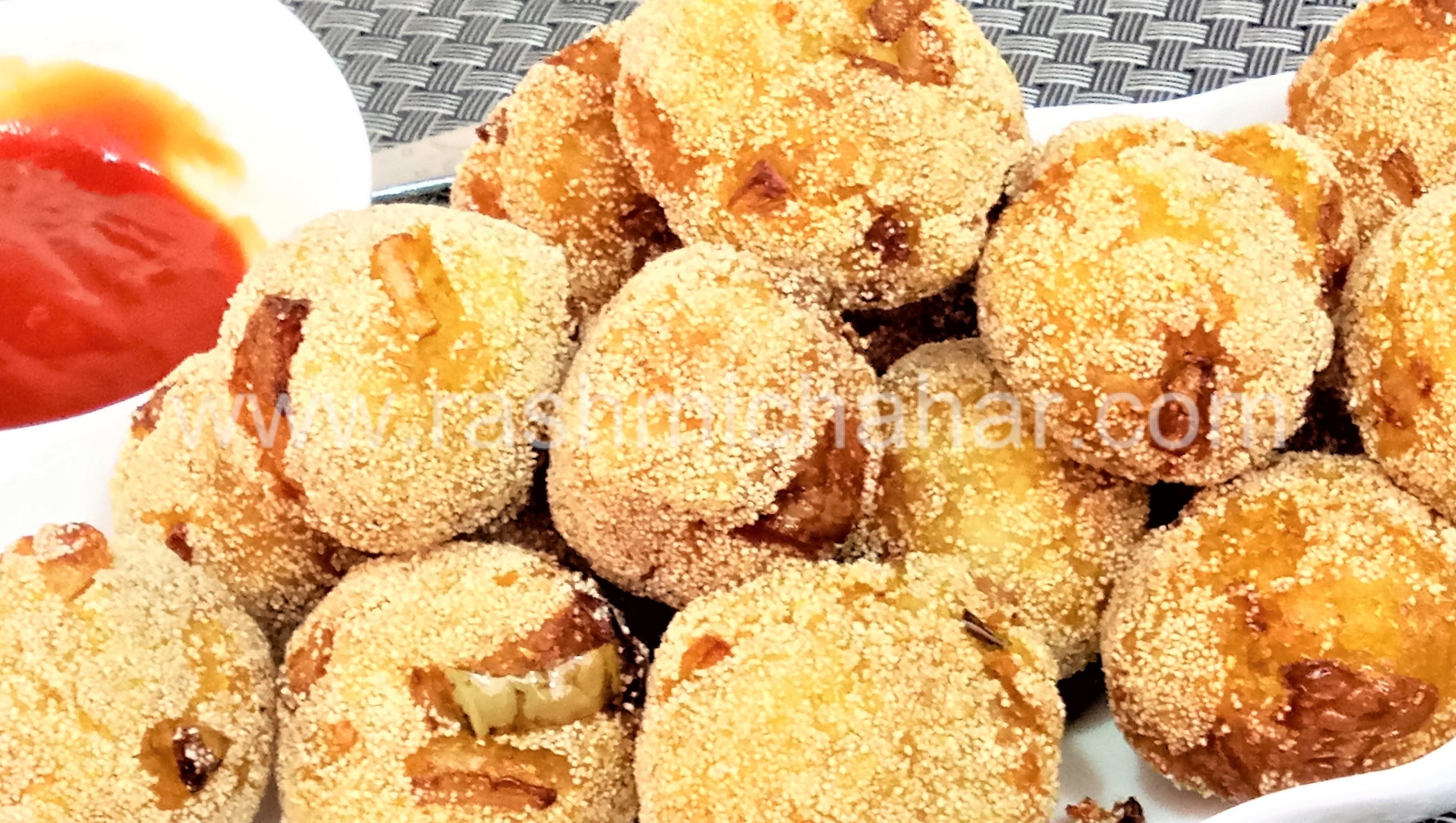 पोहा पकोड़ा रेसिपी | Poha Pakora Recipe| How To Make Poha Pakoda